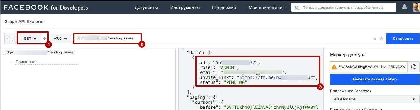 API — это не больно, изображение №14