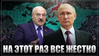 """На этот раз все жестко: """"Перейду границу, и мы Украину вернем!"""". Угроза от Лукашенко"""