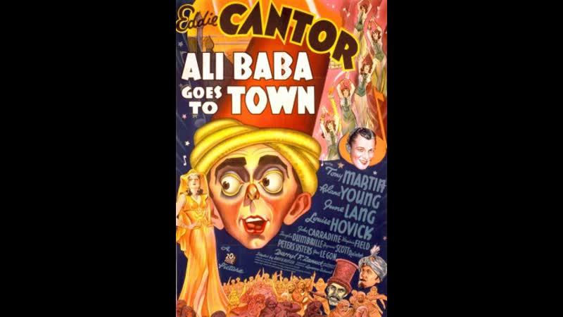 Али Баба едет в город 1937