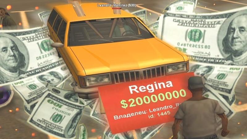 РАЗВАЛЮХА ЗА 20 000 000$ С ЧИП ТЮНИНГОМ В GTA SAMP