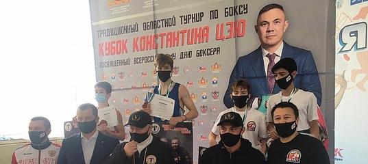 Боксеры Нижнего Тагила завоевали Кубок Константина Цзю