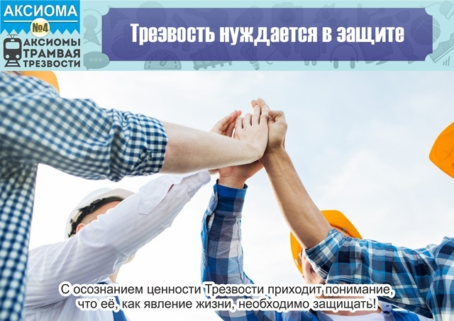 «Не вырони из рук свое будущее!», изображение №8