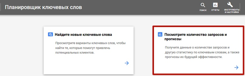 Как рассчитать рекламный бюджет в Яндекс.Директе, Google Ads, ВКонтакте и Facebook, изображение №13