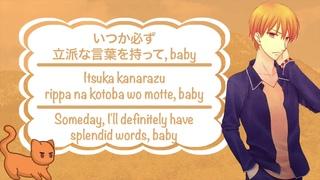 Fruits Basket 2019 Ending 1 (Lucky Ending) Lyrics (Kanji/Romaji/English)