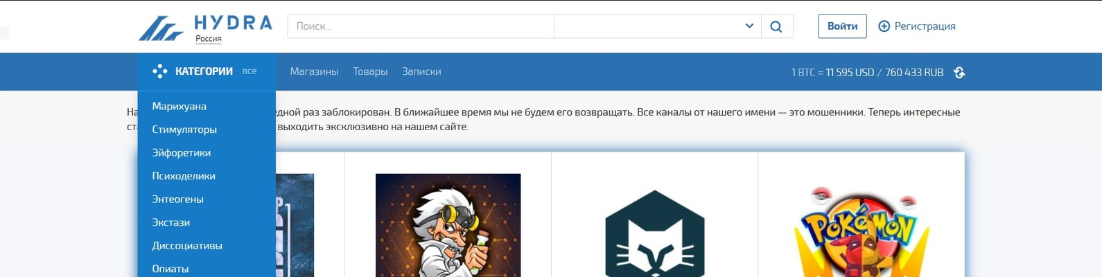 браузер тор для андроида отзывы gydra
