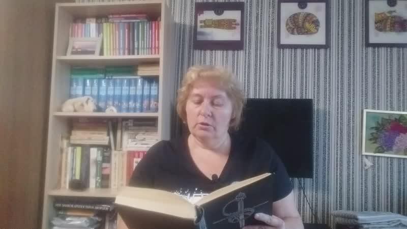 Э Ростан Сирано де Бержерак