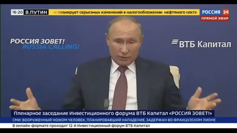 Владимир Путин про Карабах на форуме Россия зовёт