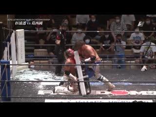 FREEDOMS/Jun Kasai Produce Tokyo Death Match Carnival 2020 Vol. 2