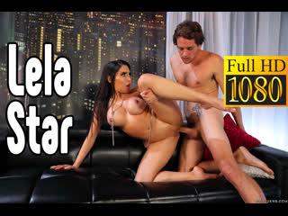 Lela Star порно анал Нежный секс Трах all sex, porn, big tits, Milf, инцест, порно blowjob brazzers секс анальное] секс