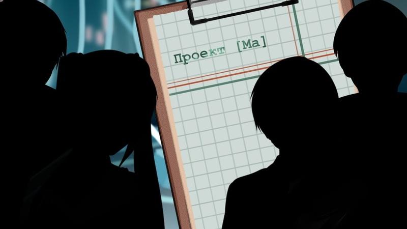 Hatsune Miku KAITO Hiyama Kiyoteru Project Ma rus sub