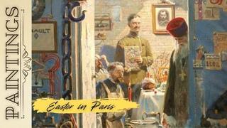 Почему эти мужчины празднуют Пасху в таком странном месте