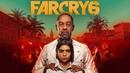 Far Cry 6 – Русский трейлер игры (2021)