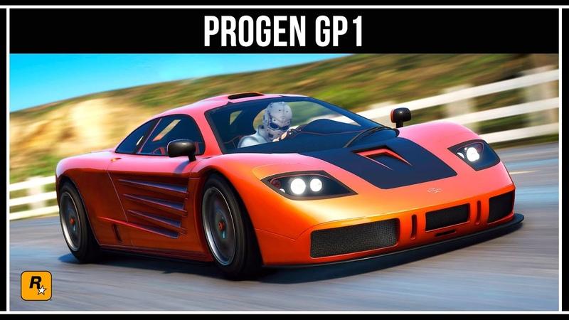 GTA 5 ONLINE PROGEN GP1 - ОБЗОР И ТЕСТЫ