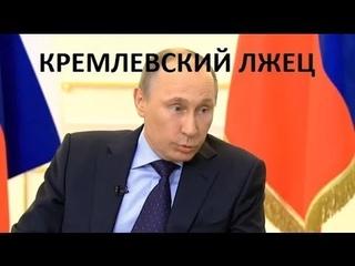 Путин: Не врать, вот такой совет я передам от отца внукам. Прямая линия с Владимиром Путиным 2018