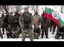 Болгарские воины выразили солидарность с защитниками Новороссии!