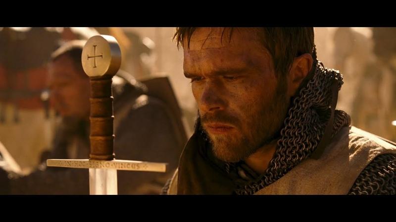 Засада на Саладина 1 2 Арн Рыцарь тамплиер 2007