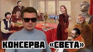 Ирина Фарион укусила Светлану Крюкову из Страны. Глупости про Путина, голодомор и победобесие