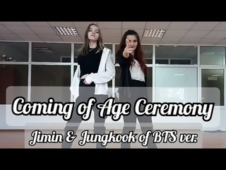 Coming of Age Ceremony ( Jimin & JungKook of BTS ver.) dance cover by Born 2Dream