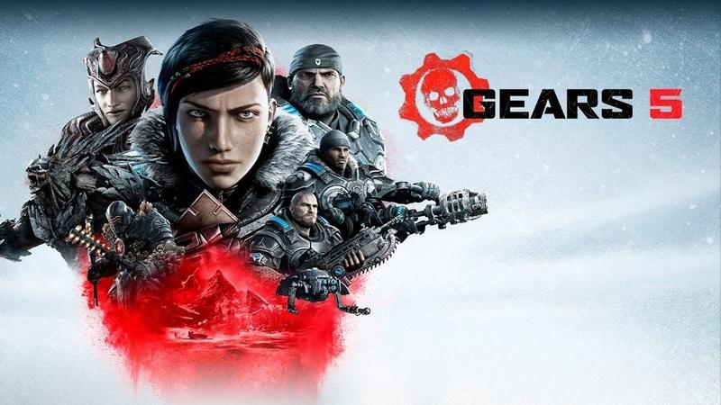 Бесчеловечная сложность Gears 5