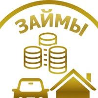 Купить подержанный автомобиль в кредит автосалон