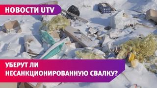 На пойме реки Урал оренбуржцы нашли новую несанкционированную свалку