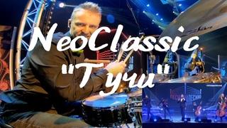 KoStick - NeoClassic - Тучи drumcam (Омск live, Песня на песню)