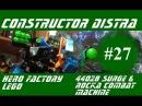 LEGO Hero Factory 44028 Surge & Rocka Combat Machine Build & Review