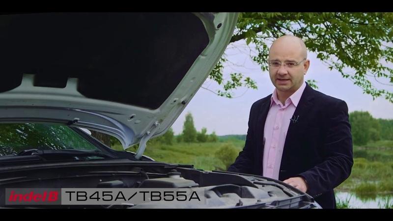Компрессорный автохолодильник Indel B TB45A TB55A