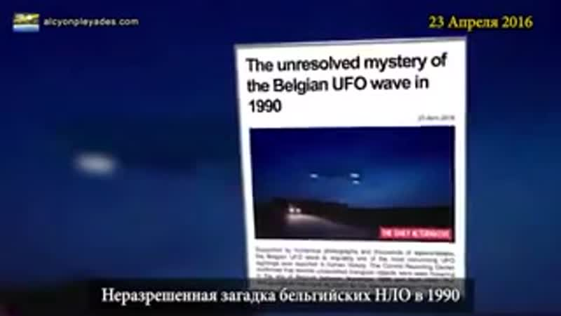 Пришельцы среди людей Загадки тайных экспериментов