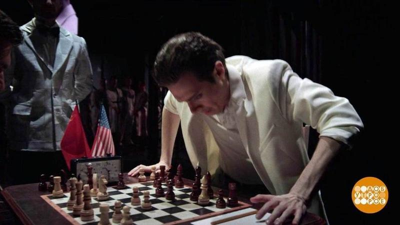 Мюзикл Шахматы Смех ислезы Спорт иполитика Предательства илюбовь Доброе утро Фрагмент выпуска от19 10 2020