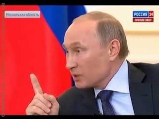 Путин Наши войска станут позади женщин и детей  Пусть они попробуют в них стрелять