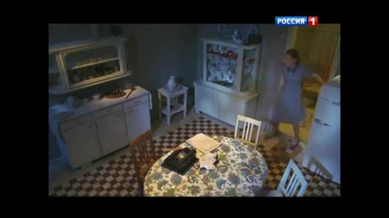 Бедные родственники Серия 8 2012 @ Русские сериалы
