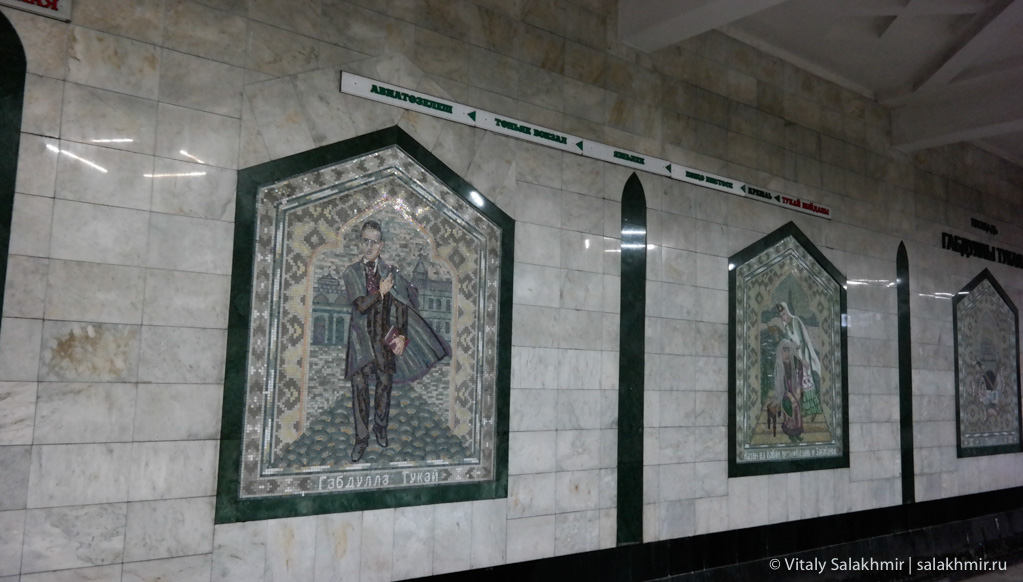 Оформление станций метро в Казани