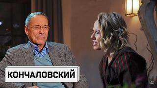 АНДРЕЙ КОНЧАЛОВСКИЙ: о «Дорогих товарищах!», русском народе и «Оскаре»