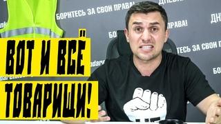РАЗДЕЛЕНИЕ ЛЮДЕЙ НА ПРАВИЛЬНЫХ И НЕПРАВИЛЬНЫХ! Николай Бондаренко!