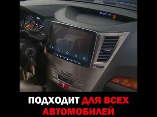 Автомагнитола в стиле Tesla