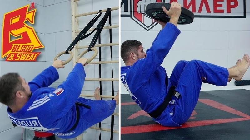 Самые главные упражнения для сильного борца Можно делать даже дома Самбо Дзюдо