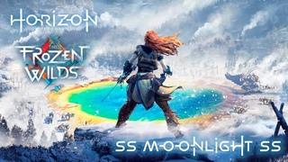 Horizon Zero Dawn: The Frozen Wilds: Зарубка я иду!