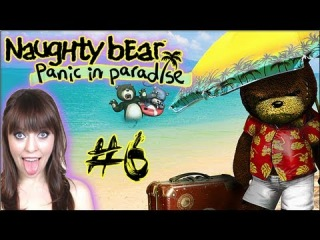 DEADLY COSTUME PARTY - Naughty Bear #6