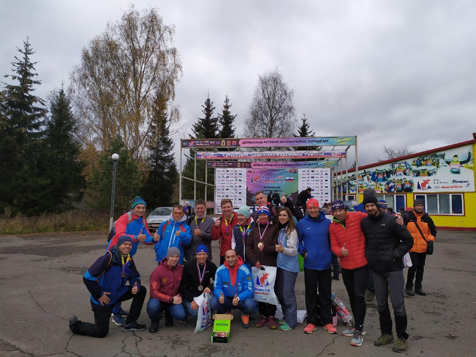 Фотография спортсменов Костромской области Дёминского бегового полумарафона 2020 - Горный бег