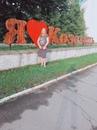 Личный фотоальбом Тамары Дорошенко