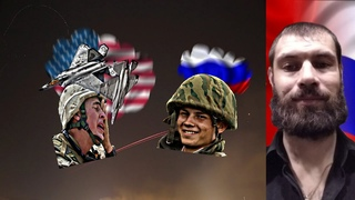 Россия подтвердила военное преимущество над США, нанеся повреждения лучшим истребителям Пентагона
