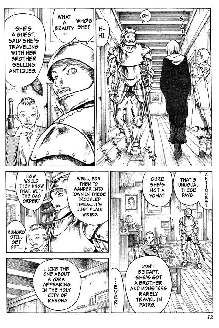 Claymore, Chapter 5, image #11