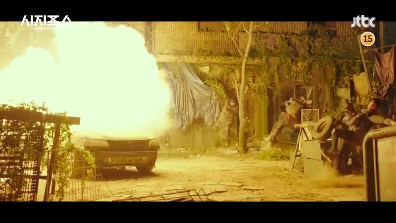 Сизиф Миф Sijipeuseu The Myth (сериал, 2021) трейлер