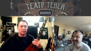 В гостях Денис Машаров, группа Театр Теней. Смотрим интересные гитары!