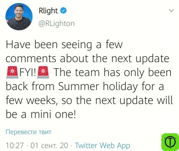 Из твиттера Раяна: Видел несколько комментов про новое