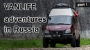 Start of the long trip across Russia by 4x4 camper. Republic of Bashkortostan