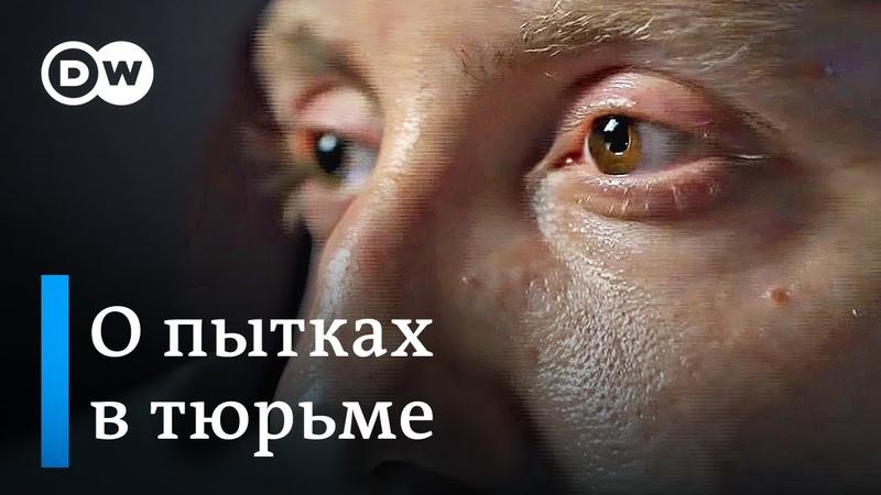 Как пытают в тюрьме Изоляция в Донецке жуткий рассказ пленника пророссийских сепаратистов