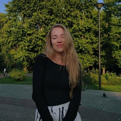 Anastasia Scherbakova