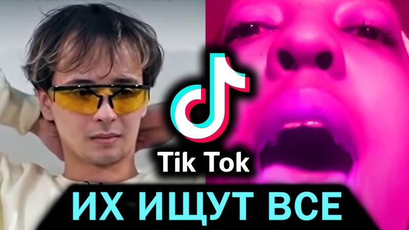 55 ЛУЧШИХ ПЕСЕН TikTok   ИХ ИЩУТ ВСЕ   Популярные треки из ТИК ТОК   май 2020
